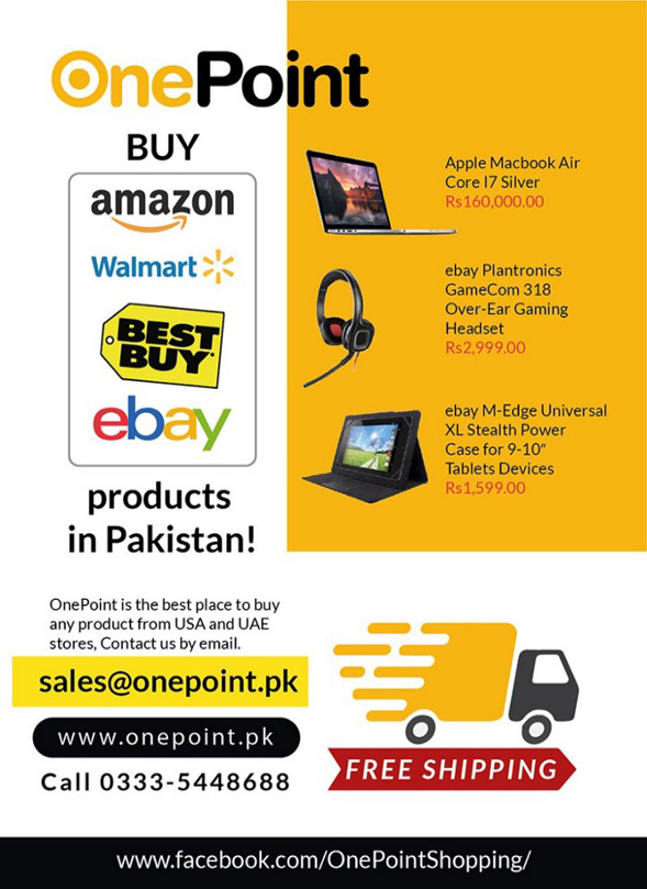 Amazon, Walmart, eBay and IKEA products are now available from our platform in Pakistan