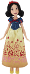 Picture of Disney Princess Royal Shimmer Snow White Doll