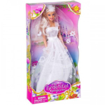 Picture of Defa Lucy Doll Happy Bride 8065