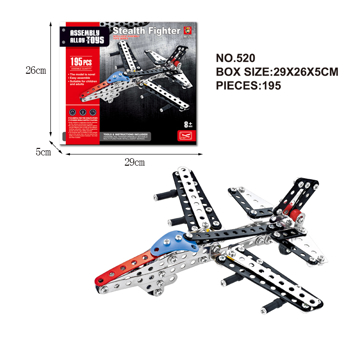 Picture of Cheap Diecast Stealth Fighter 195pcs 3D Puzzle Model Plane