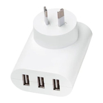 Picture of IKEA KOPPLA 3-port USB Charger, White