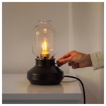 Picture of IKEA TÄRNABY Table Lamp, Anthracite Black