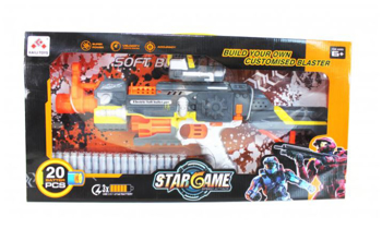 Picture of Automatic suction cup Kai Li Toys Customized Blaster