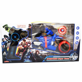 Picture of Super Racer 360° Caption America Avenger Stunt Bike with Shield for Kids