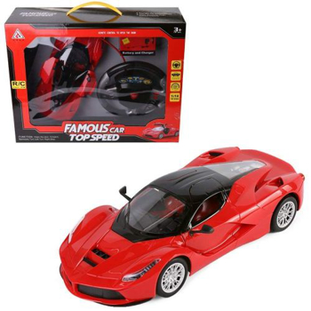 Picture of Famous Car Top Speed R/C Gravity Sensor Toy Car